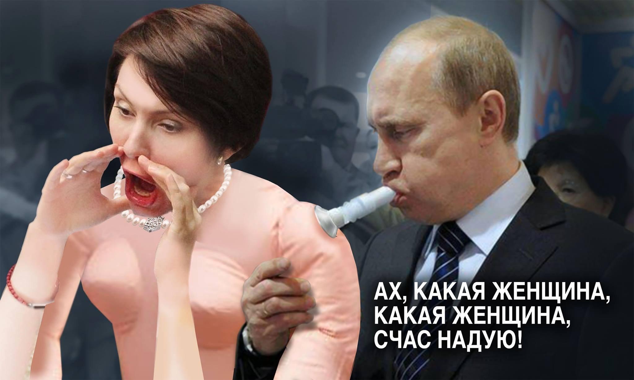 Политический реализм, кремлевский дартс, стратегия Путина. Свежие ФОТОжабы от Цензор.НЕТ - Цензор.НЕТ 8654