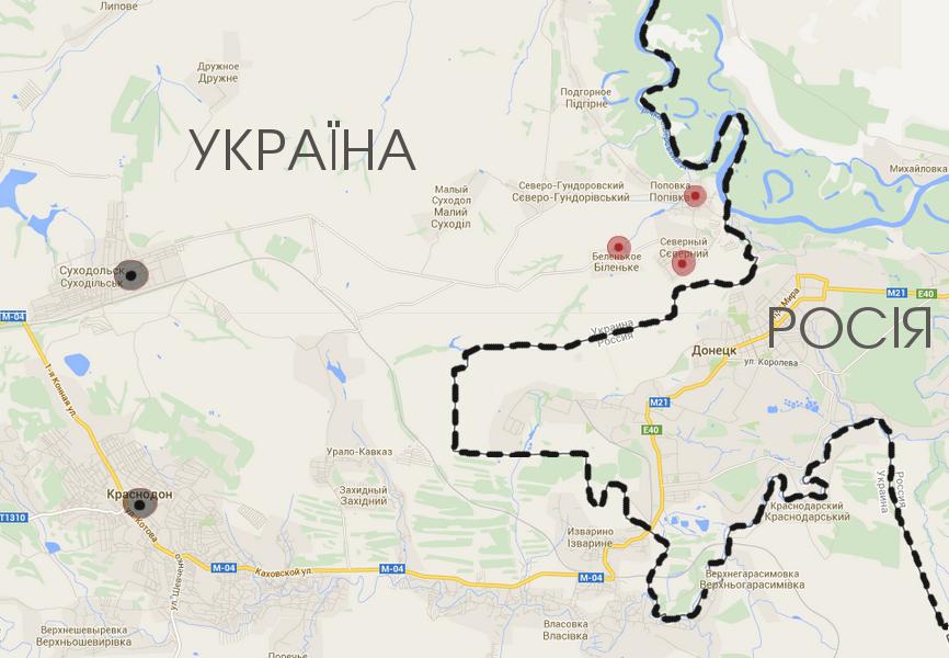 Латвия расширила список невъездных россиян из-за событий в Украине - Цензор.НЕТ 9428