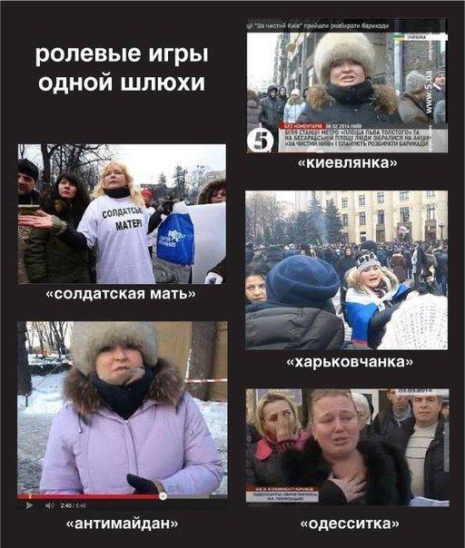 Завтра летчица Савченко встретится с украинским консулом, - МИД - Цензор.НЕТ 3594