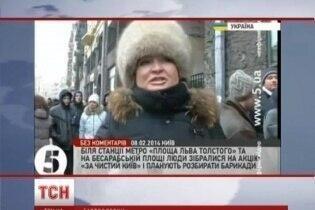 «Звезда» российских теленовостей Мария Ципко задержана СБУ по дороге из Донецка в Луганск?, фото-2