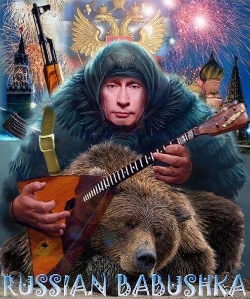 Российский Мурманск остался без газа в 30-градусный мороз - Цензор.НЕТ 915