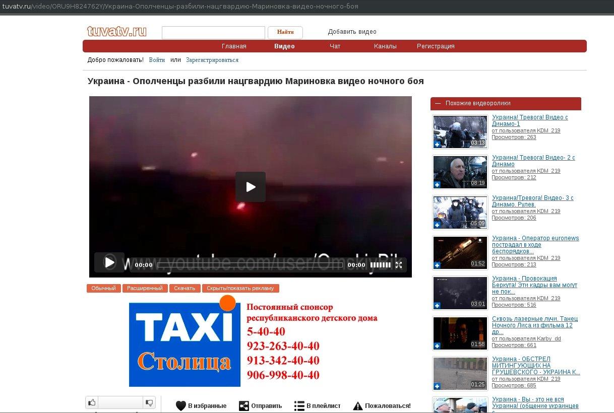 Украинские пограничники приостановили информационное сотрудничество с погранслужбой РФ - Цензор.НЕТ 8537