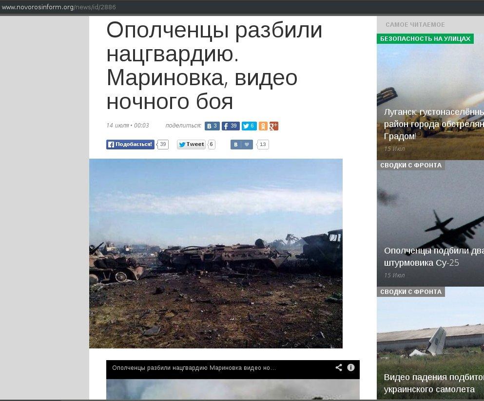 Украинские пограничники приостановили информационное сотрудничество с погранслужбой РФ - Цензор.НЕТ 7634