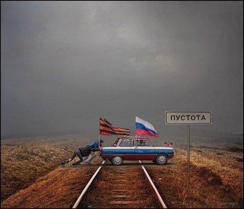 Террористы заминировали стелу на въезде в Дружковку, - СМИ - Цензор.НЕТ 3037