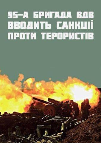 В Славянске обнаружено много украинского оружия из Крыма, - глава Минобороны - Цензор.НЕТ 4809