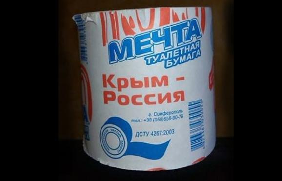 ФСБ громит оппозиционные СМИ в оккупированном Крыму - Цензор.НЕТ 8394