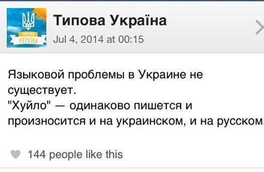 Генсек НАТО посетит Украину 7 августа - Цензор.НЕТ 226