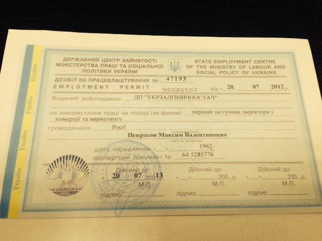 """Заседание Совбеза ООН: Украина отвергла предложение РФ о направлении конвоев с """"гуманитарной помощью"""" - Цензор.НЕТ 9733"""