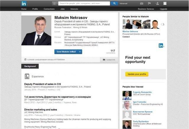 """Заседание Совбеза ООН: Украина отвергла предложение РФ о направлении конвоев с """"гуманитарной помощью"""" - Цензор.НЕТ 7305"""