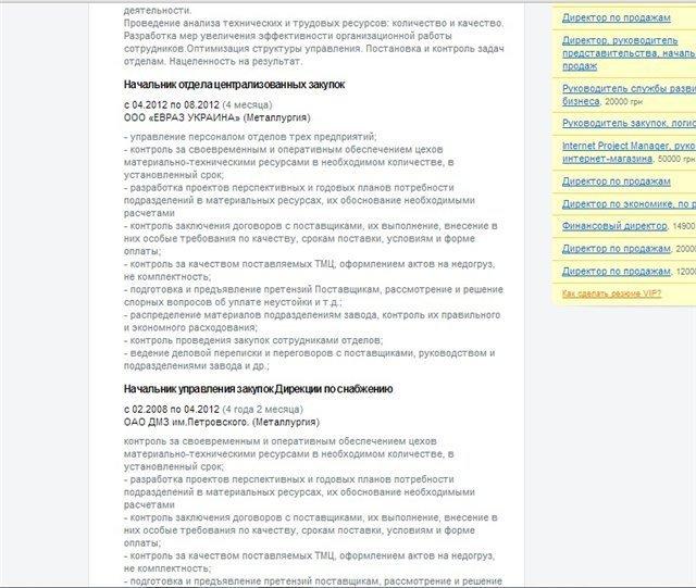 """Заседание Совбеза ООН: Украина отвергла предложение РФ о направлении конвоев с """"гуманитарной помощью"""" - Цензор.НЕТ 2496"""