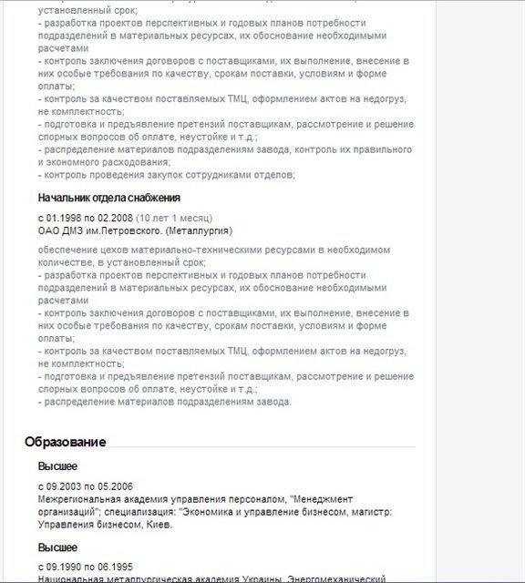 """Заседание Совбеза ООН: Украина отвергла предложение РФ о направлении конвоев с """"гуманитарной помощью"""" - Цензор.НЕТ 3212"""