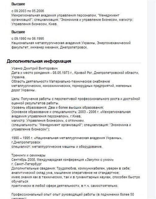 """Заседание Совбеза ООН: Украина отвергла предложение РФ о направлении конвоев с """"гуманитарной помощью"""" - Цензор.НЕТ 7035"""