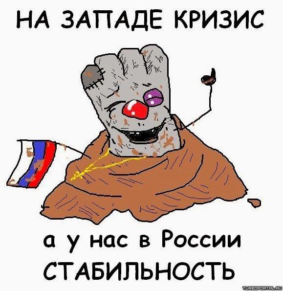 Террористы обстреляли шахту на Луганщине: есть жертвы - Цензор.НЕТ 1344