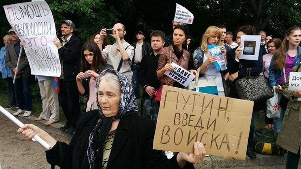Террористы снова обстреляли Донецк из тяжелых орудий: двое мирных жителей погибли, - горсовет - Цензор.НЕТ 5752