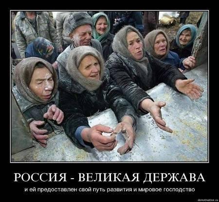 Харпер: На саммите G7 будет обсуждаться вопрос предоставления оружия Украине - Цензор.НЕТ 3963
