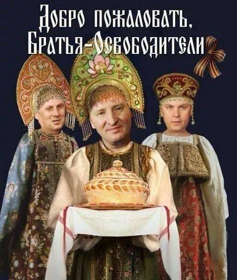 В Днепропетровске проводят фестиваль в поддержку украинской армии: собирают на тепловизор для военнослужащих - Цензор.НЕТ 738