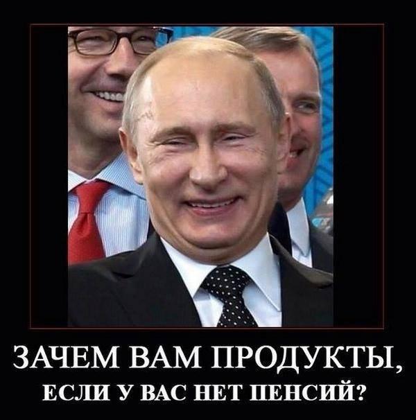 Путин задался целью отпугнуть инвесторов от Украины, - Яценюк - Цензор.НЕТ 6929