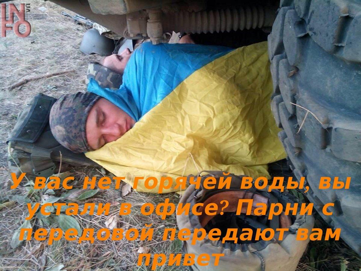 Кличко обещает, что горячая вода появится в Киеве через месяц - Цензор.НЕТ 5519