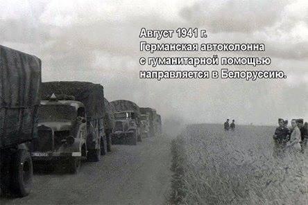 Террористы обстреляли церковь великомученика Пантелеймона в Донецке, - пресс-офицер АТО - Цензор.НЕТ 1719