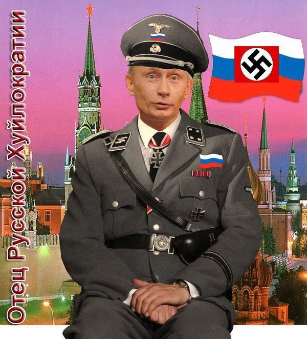 Порошенко поставил болгарские реформы в пример Украине - Цензор.НЕТ 7010
