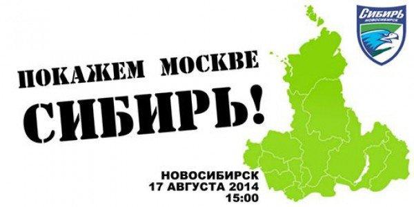 Красный Крест отправляет в Украину дополнительный штат своих представителей - Цензор.НЕТ 5653