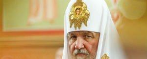 Настоящая цель провокативного обращения Патриарха Кирилла
