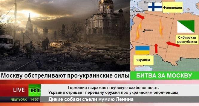 Между террористическими группами в Донецке идет борьба за сферы влияния, - пресс-офицер АТО - Цензор.НЕТ 1776