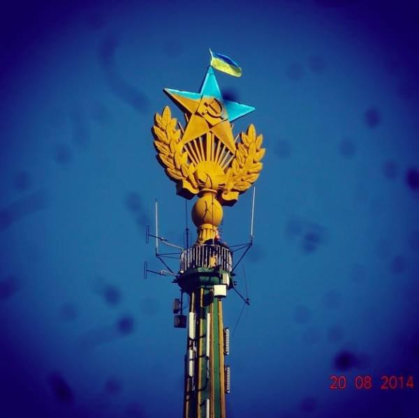 Затримано чотирьох росіян за підозрою у піднятті прапора України над висоткою у Москві