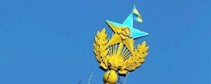 Над высоткой в центре Москвы подняли украинский флаг