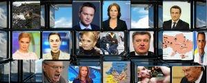 Основное заблуждение российской пропаганды — что на Украине только о России и думают