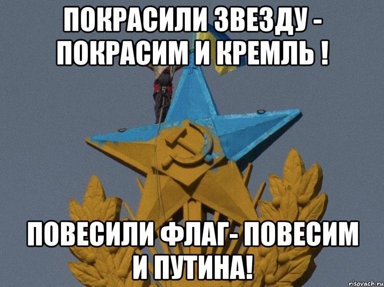"""""""Как только встану на ноги - вернусь на передовую"""", - Семенченко передал патриотам Украины привет из больницы - Цензор.НЕТ 3551"""