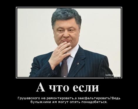 Без принятия реформаторских законов нет смысла рассматривать проект бюджета, - Яценюк - Цензор.НЕТ 3642