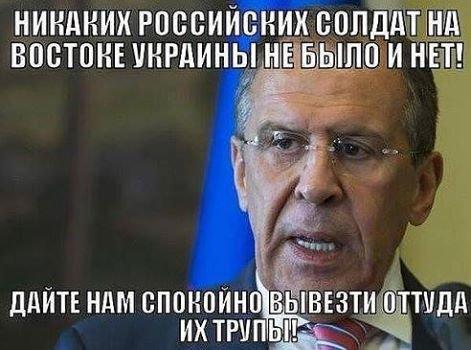 Очередные переговоры Порошенко с Путиным могут пройти в четверг в Турции, - СМИ - Цензор.НЕТ 471