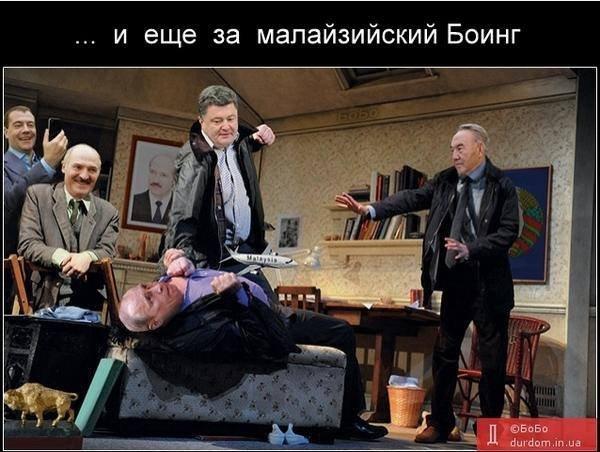 Очередные переговоры Порошенко с Путиным могут пройти в четверг в Турции, - СМИ - Цензор.НЕТ 2475