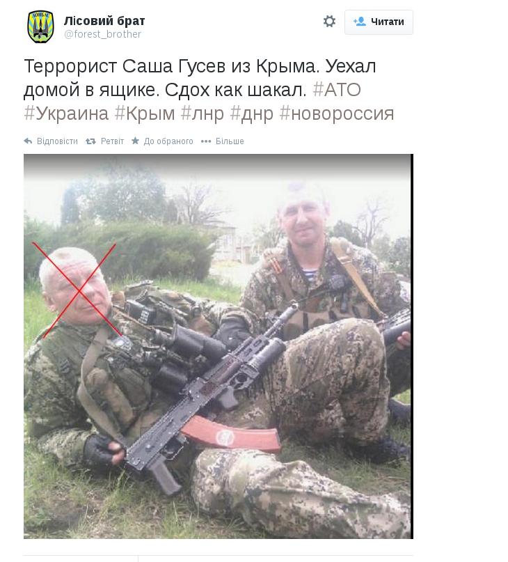 """Террористы """"ДНР"""" пытают и избивают мирных жителей, - Human Rights Watch - Цензор.НЕТ 4165"""