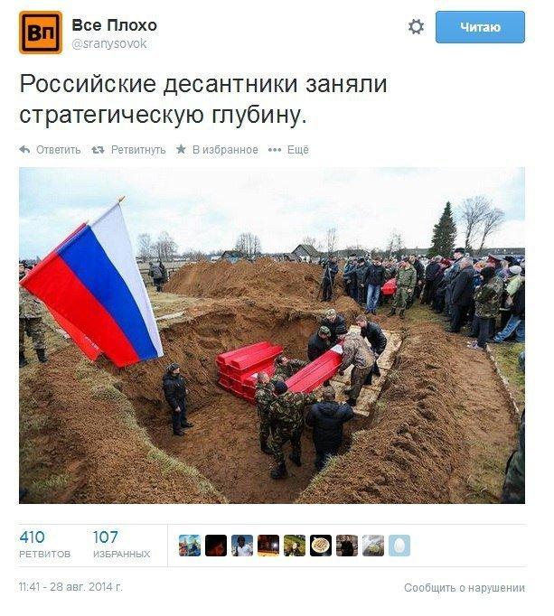 В Днепропетровске изъяты 7 тысяч экземпляров террористической газеты, - СБУ - Цензор.НЕТ 6713