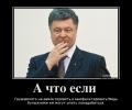 Отставки Чорновол и Шереметы — это предупреждение президенту Порошенко