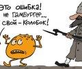 Крыму, вероятно, снова придется спасаться бегством