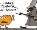 Крымско-российское «счастье»