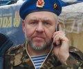 Загинув Олег Міхнюк, керівник «афганського» спецпідрозділу у «Айдарі»