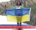 Грузинська молодь зняла кліп на підтримку України. ВІДЕО