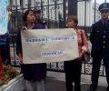 Митинг возле Министерства обороны Украины. ФОТО