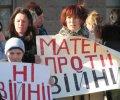 Обращение украинских матерей к Президенту РФ