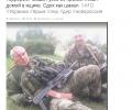Террорист из Крыма Саша Гусев поехал домой в ящике. ФОТО