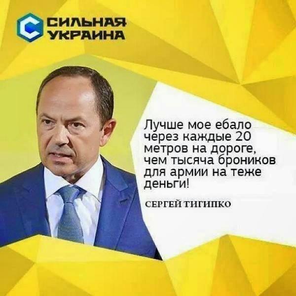 ПР не будет голосовать за отмену внеблокового статуса Украины, - Шуфрич - Цензор.НЕТ 5546