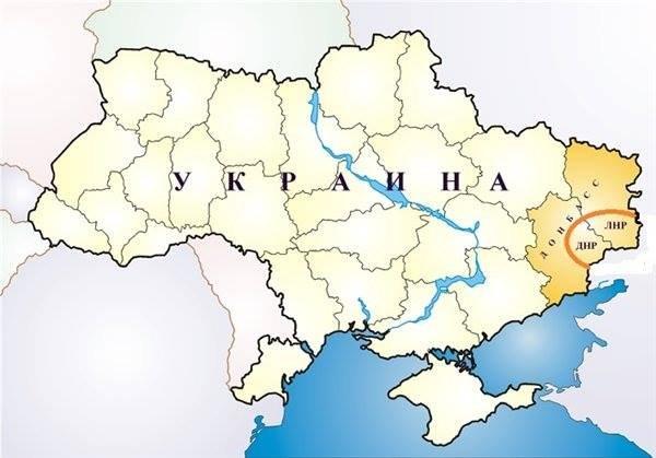 Яценюк - России: Укажите этим подонкам пропустить наших спасателей на шахту им.Засядько - Цензор.НЕТ 1066
