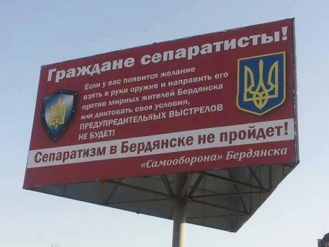 Депутаты требуют от Порошенко ввести военное положение на Донбассе: проект обращения внесен в Раду - Цензор.НЕТ 550