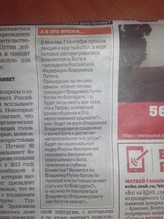 Нацгвадейцы под Славяносербском не поддаются на провокации, - СНБО - Цензор.НЕТ 6936