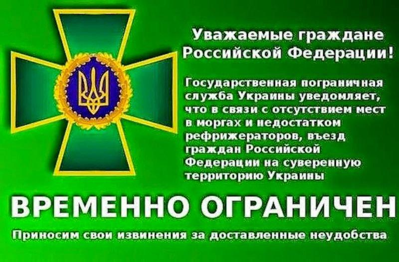 """Среди уничтоженных в районе поселка Пески боевиков были российские морпехи, замаскированные под """"ополчение"""", - Тымчук - Цензор.НЕТ 3149"""