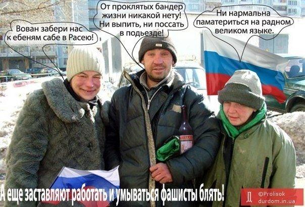 В СНБО рассказали о стене между Украиной и Россией - Цензор.НЕТ 7373